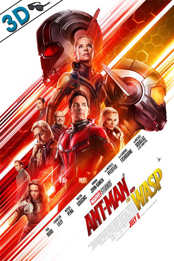 Ant-Man and the Wasp 3D - 2018-07-06 00:00:00
