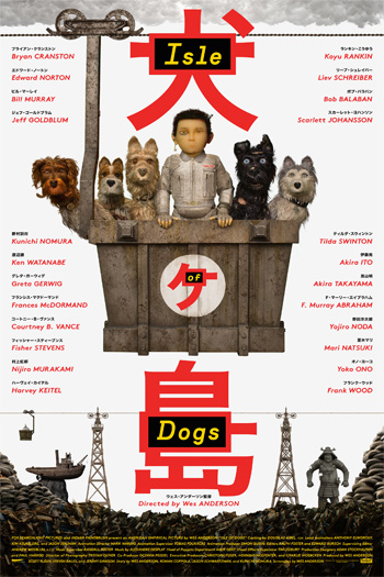 Isle of Dogs - 2018-04-13 00:00:00