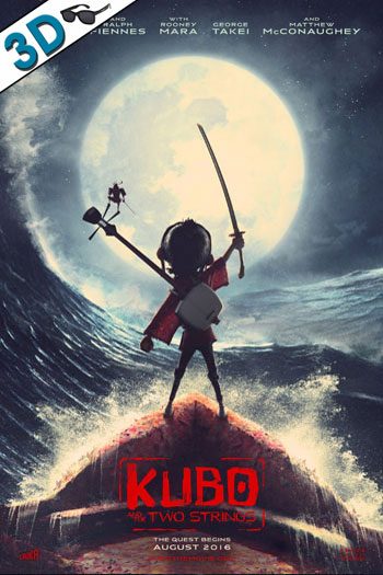 Kubo and the Two Strings 3D - 2016-08-19 00:00:00