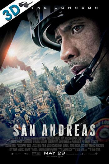 San Andreas 3D - 2015-05-29 00:00:00