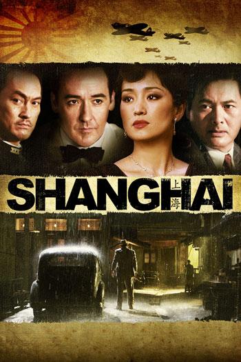 Shanghai - 2015-10-02 00:00:00