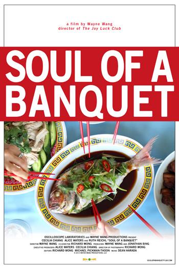 Soul of a Banquet - 2014-12-17 00:00:00