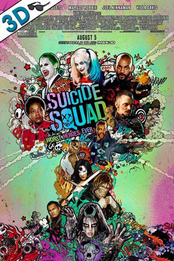 Suicide Squad 3D - 2016-08-05 00:00:00
