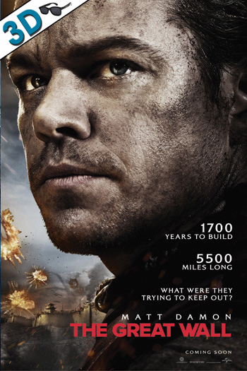 The Great Wall 3D - 2017-02-17 00:00:00