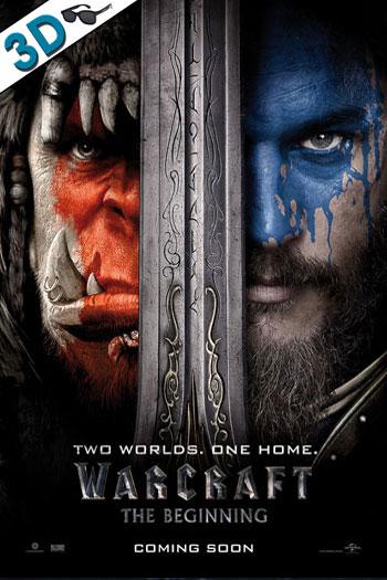 Warcraft 3D - 2016-06-10 00:00:00